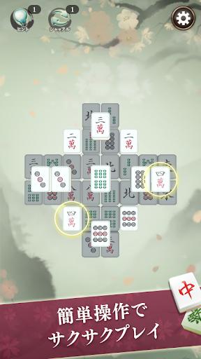Mahjong solitaire - classic puzzle game 1.0.13 screenshots 2