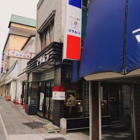 長野県松本市民がこよなく愛するソウルスイーツ「マサムラ」のベビーシューとは?