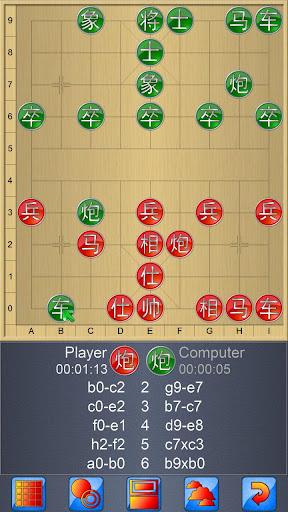 Chinese Chess V+, 2018 edition  screenshots 5