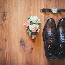 Wedding photographer Artem Smirnov (ArtyomSmirnov). Photo of 05.05.2017