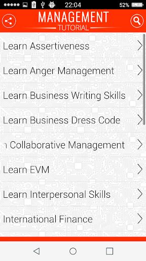 Management Tutorials