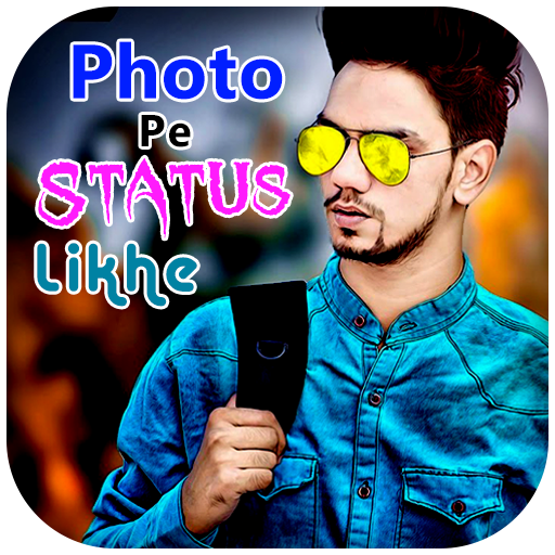 Photo Pe Status Likhna Hindi