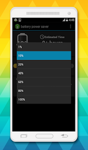 Battery Power Saver Screenshot