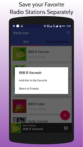 All Iran Radios by EasyApps4Free (Google Play, United States