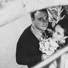 Wedding photographer Marina Molchanova (Masia). Photo of 09.09.2014