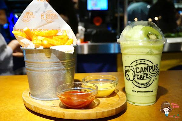 台北車站 CAMPUS CAFE 平價早午餐 美式運動餐廳 健康木盆沙拉 奇奇異果昔