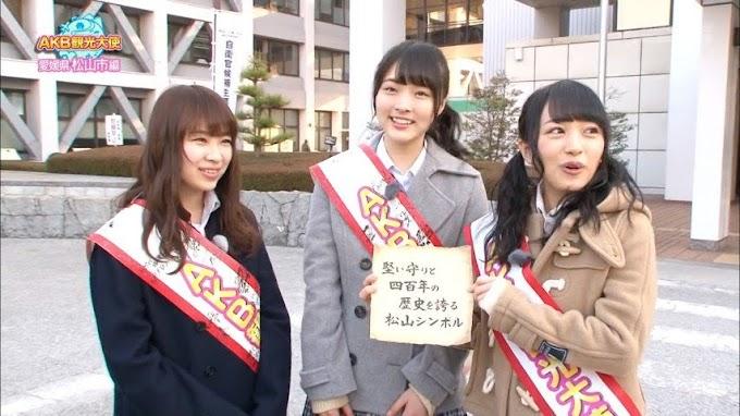 (TV-Variety)(720p) 小笠原茉由,大森美優,向井地美音 – AKB観光大使 ep33 160317