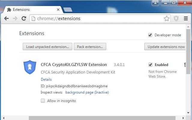 CFCA CryptoKit.GZYLSW Extension