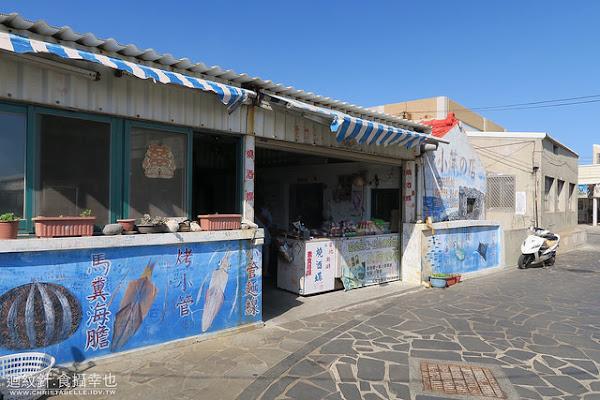 澎湖小門鯨魚洞食尚玩家推薦小吃  小萍的店