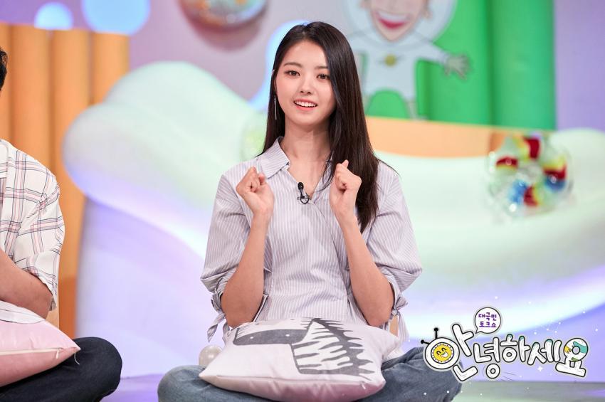 Nayoung-Hello-00