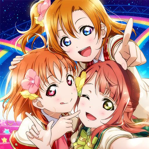 Love Live! All Stars