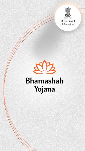 Bhamashah 1.5 screenshots 1