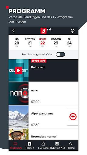 3sat-Mediathek screenshot 5