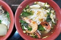 阮家越南風味