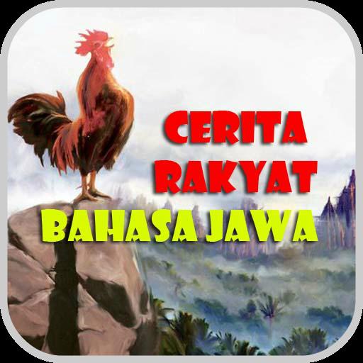 Cerita Rakyat Bahasa Jawa Apps On Google Play