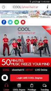 COOLISM ฟัง COOLfahrenheit 93- screenshot thumbnail