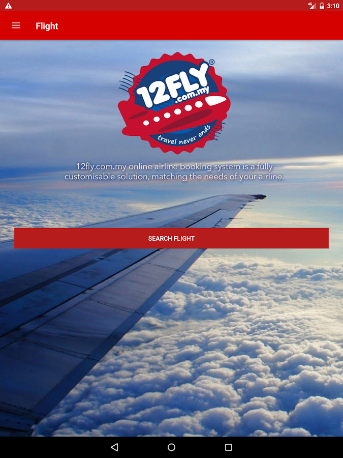 12FLY- screenshot
