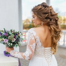 Wedding photographer Olga Savina (SavinaOlga). Photo of 14.11.2018