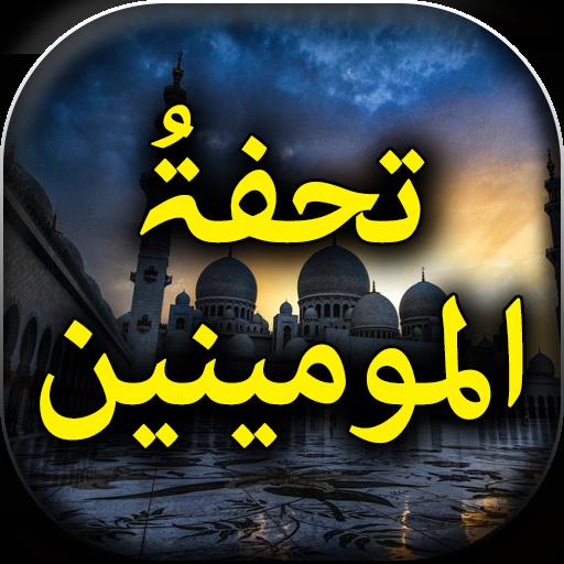Online datování v karachi