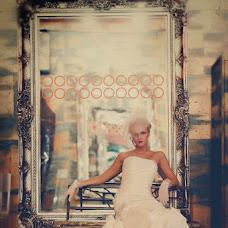 Wedding photographer Mikhail Panaiotidi (Panaiotidi). Photo of 09.11.2015