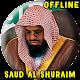 Shuraim Full Quran MP3 Offline apk