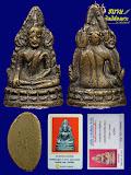 พระพุทธชินราชอินโดจีน ปี2485(องค์1)สังฆาฏิยาวไม่มีโค๊ด ผิวเข้มๆ องค์ดาราลงโชว์ใน นส.พระเครื่อง+บัตรฯ