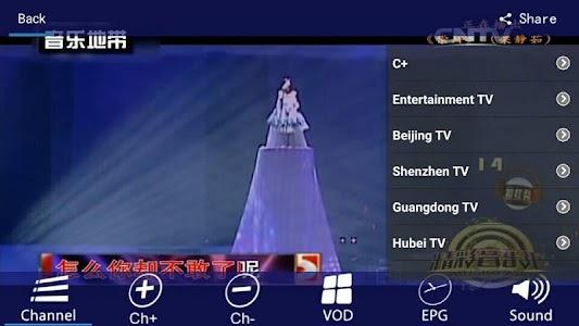 UTV screenshot 2