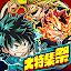 ジャンプチ ヒーローズ 700万DL突破 週刊少年ジャンプのパズルRPG