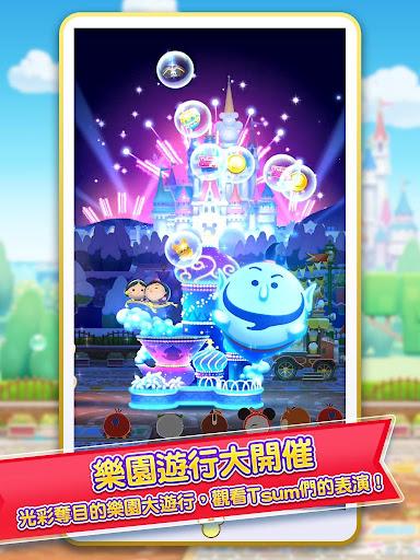 Disney Tsum Tsum Land 1.2.15 21