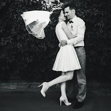 Wedding photographer Valeriya Voynikova (vvpht). Photo of 28.06.2017