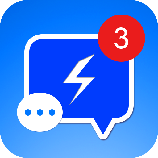 Real Messenger 2.6