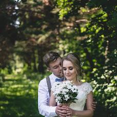 Wedding photographer Mikhail Tretyakov (Meehalch). Photo of 26.09.2018