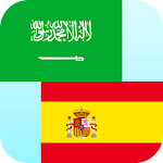 Arabic Spanish Translator Icon
