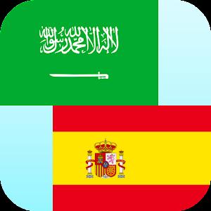 Resultado de imagen para arabe y español