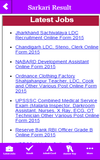 Sarkari Result Android Apps On Google Play