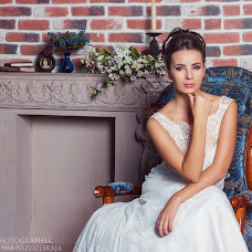Wedding photographer Tamara Nizhelskaya (nizel). Photo of 17.11.2015