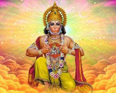 Free Hanuman Chalisa Radio App - náhled