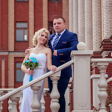 Wedding photographer Irina Kuzmina (Kuzmina32). Photo of 29.09.2016