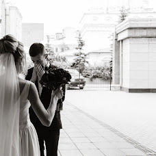 Wedding photographer Lyubov Lyupina (iamlyuba). Photo of 23.07.2018