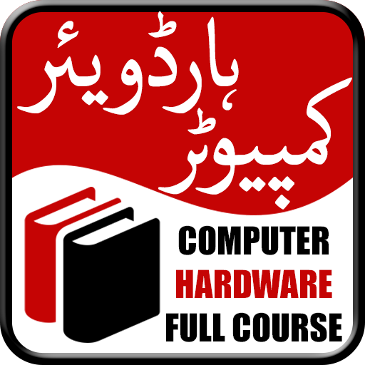 Computer Hardware (Full Guide) Android APK Download Free By GlowingApps