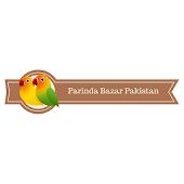Tải Parinda Bazar Pakistan miễn phí