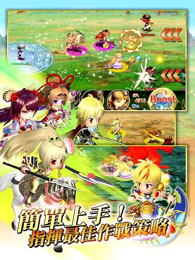 玩策略App|輝星的反叛_繁體中文正式版免費|APP試玩