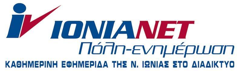 C:\ΒΑΖΑΑΡ\ionianet-logo.jpg