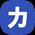 Katakana Pro icon