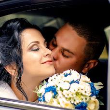 Wedding photographer Vlad Trenikhin (VladTrenikhin). Photo of 11.11.2016