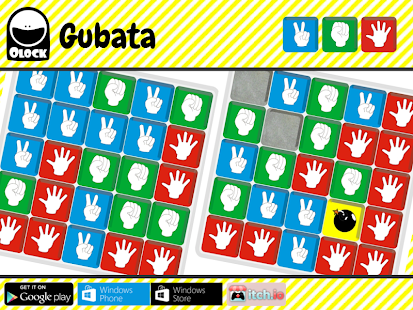 Gubata- screenshot thumbnail