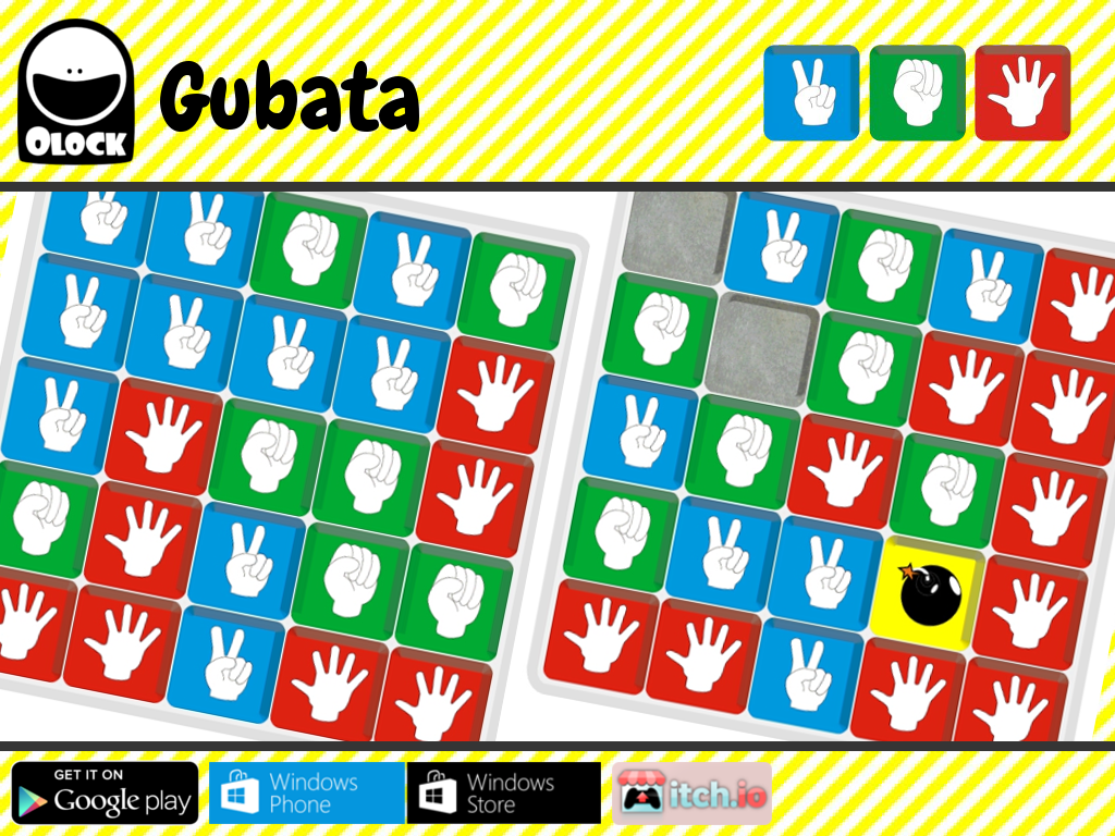 Gubata- screenshot