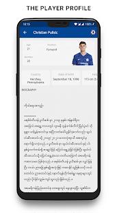 Download Myanmar Chelsea For PC Windows and Mac apk screenshot 4