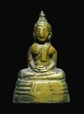 พระกริ่งหลวงพ่อโสธร พิมพ์หน้าเล็ก เนื้อทองเหลือง ปี2508 (มีบัตรรับรอง)