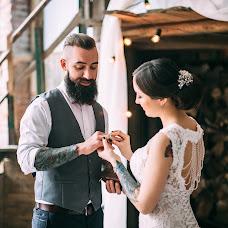 Wedding photographer Pavel Timoshilov (timoshilov). Photo of 28.06.2017